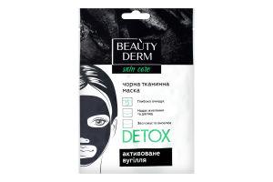 BEAUTYDERM Тканина маска для обличчя Detox, 25 мл