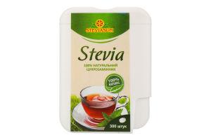 Экстракт стевии сухой Stevia Steviasun п/у 300шт