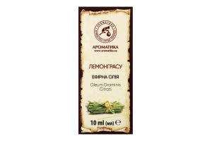 Масло эфирное Лемонграсса Ароматика 10мл