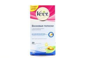 Полоски восковые для депиляции чувствительной кожи Veet 20шт