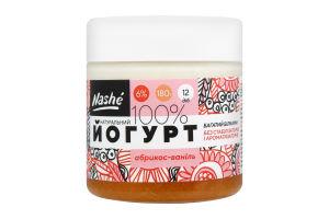Йогурт 6% Абрикос-ваніль Nashé 180г