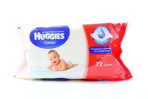 Салфетки влажные детские Classic Huggies 72шт