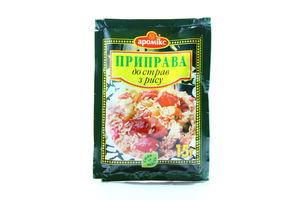Приправа к блюдам из риса Аромікс м/у 15г
