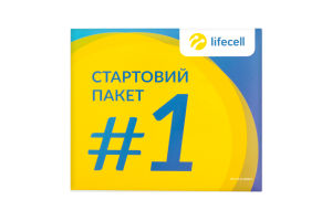 Пакет стартовий Універсальний #1 Lifecell 1шт