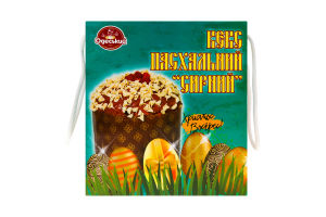 Кекс пасхальный Сырный Одеський хлібозавод №4 м/у 600г
