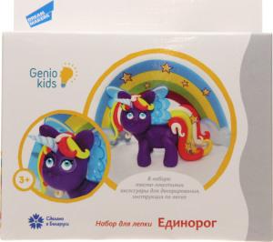Набір для ліпки в ас. Genio Kids-Art