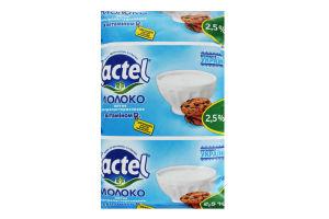 Молоко 2.5% ультрапастеризованное с витамином D3 Lactel м/у 900г