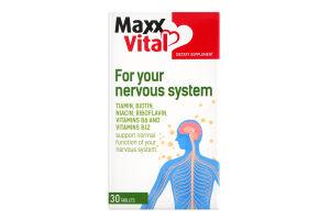 Добавка дієтична для вашої нервової системи MaxxVital 30шт