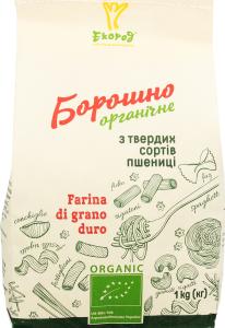 Борошно Екород органічне з твердих сортів пшениці 1кг