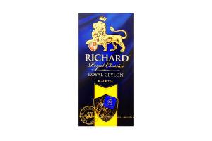 Чай чер.Royal Ceylon Richard 25х2г