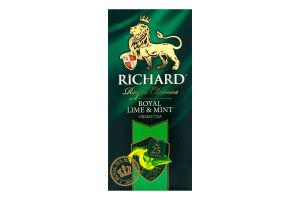 Чай зелений байховий ароматизований Lime&Mint Royal Classics Richard к/у 25х2г