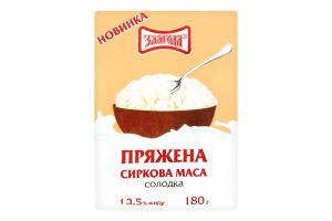 Масса творожная 13.5% топленная сладкая Злагода м/у 180г