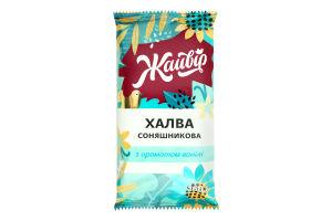 Халва подсолнечная с ароматом ванили Жайвір м/у 160г