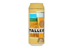 Пиво 0.5л 5% светлое Taller ж/б