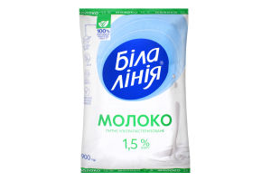 Молоко 1.5% ультрапастеризоване Біла лінія м/у 900г