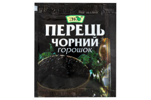 Перець чорний горошок Еко 10г