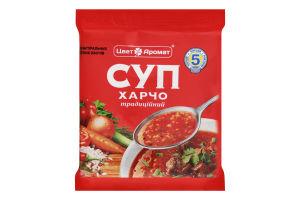 Суп харчо традиційний ЦветАромат м/у 160г