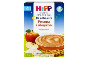 Каша молочная для детей от 4мес Рисовая с яблоком Спокойной ночи Hipp к/у 250г