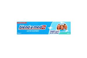 Зубная паста Blend-a-Med Анти кариес 50мл
