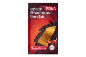 Пластырь перфорированный 10х18см Пинна Трит Pinna 1шт