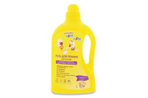 Гель для прання Baby Univesal Кря-Кря 1л