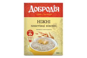 Хлопья овсяные Нежные Добродія к/у 500г