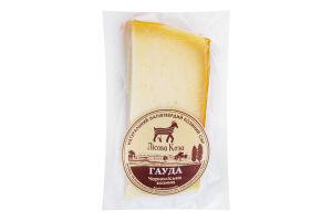 Сыр полутвердый Гауда Чернолесская козья Лісова коза кг