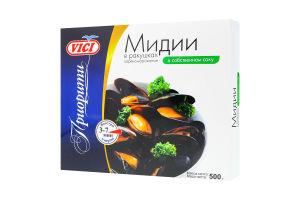 Мідії в мушлях у власному соку Vici в/м к/у 500г