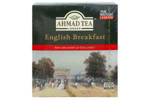 Чай черный English Breakfast Ahmad Tea к/у 100х2г