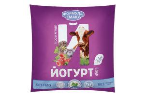 Йогурт 2.5% Лесные ягоды Формула смаку м/у 450г