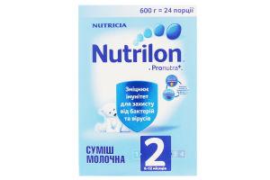 Суміш Nutricia Nutrilon молочна суха 2 600г