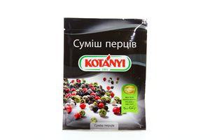 Смесь перцев Kotanyi 20г