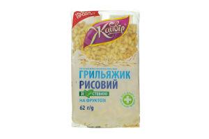 Грильяж Грильяжик рисовий на фруктоз зі стевією Жайвір 62г
