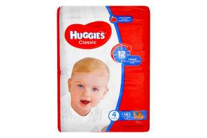 Підгузки дитячі 7-18кг Classic Huggies 68шт