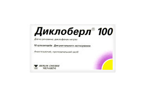Диклоберл супп. 100мг №10