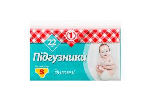 Підгузники дитячі гігієнічні 3-6кг S №1 22шт