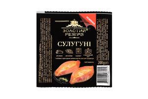 Сыр 45% мягкий чеддеризованный Сулугуни Золотий резерв в/у 200г