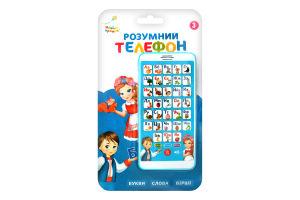 Іграшка для дітей від 3рок №КІ-7034 Розумний телефон Країна Іграшок 1шт