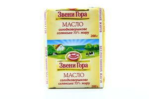 Масло 73% крестьянское сладкосливочное ЗвениГора 200г
