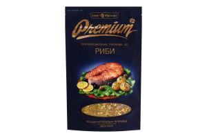 Приправа до риби Premium ЦветАромат д/п 45г