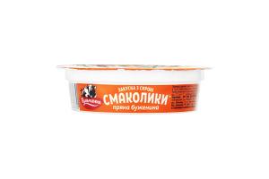 Закуска 55% з сиром Пряна буженина Смаколики ст 90г