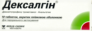 Дексалгін табл 25мг №10