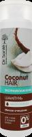 Шампунь Dr.S.Coconut Hair 250мл