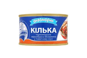 Кілька чорноморська нерозібнана обсмажена в томатному соусі Аквамарин з/б 230г
