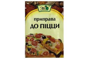 Приправа до піцци Эко м/у 20г
