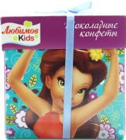 Конфеты Кубик Prince/Barbie Дисней 208г