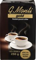 Кава натуральна смажена мелена Gold G.Monti в/у 250г