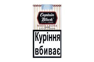 Сигари Captain Black White Crema (20шт)