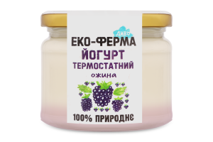 Йогурт Еко-ферма Диво ежевика нат ягод термос2,5%