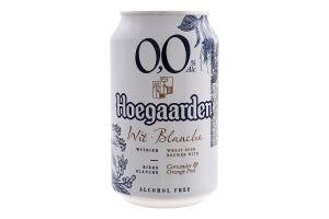Пиво 0.33л 0.05% светлое пастеризованное нефильтрованное Hoegaarden ж/б